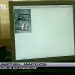 TV Makedonia report on Freecycle Greece (www.freecycle.org)